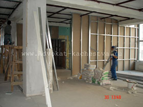 Организация строительного контроля